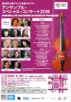 A4_concert_4c1c-2018
