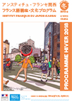 Programme-Hiver-2018---version-definitive-2
