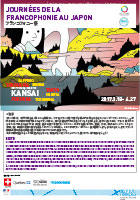 Flyer-Francophonie-Kansai-2017---version-finale-1