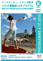 Programme-Ete-2015---version-definitive-1