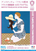 Programme-Printemps-2015-Version-definitive-1
