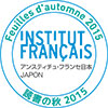 logo_feuillesdautomne2015_outlined-2