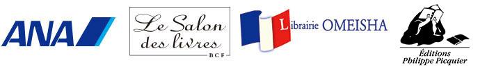 logo_feuillesdautomne2013アウトライン前の元データ