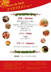 menu-f_te-2016