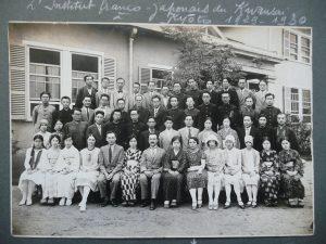 1929-30 Institut a Kujoyama