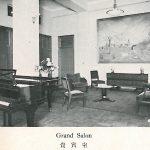 3 grand salon