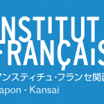 IF2017-LOGOTYPE-KANSAI-RVB