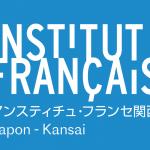 IF2017-LOGOTYPE-KANSAI-RVB