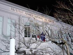 日仏学館 2003年 リニューアル・オープン