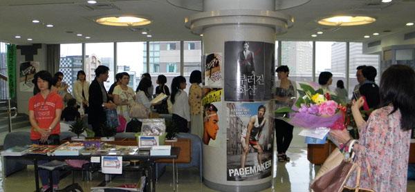 福岡アジア映画祭