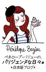 fa_bagieu_blog_a14