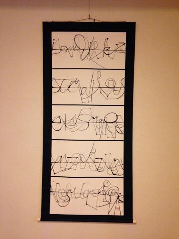 expo_calligraphie