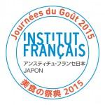 logo-jdg-2015