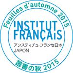 logo-FA2015