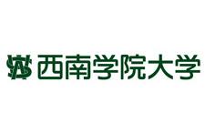 logo-Seinan