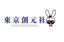 logo_Tokyo-Sogensha