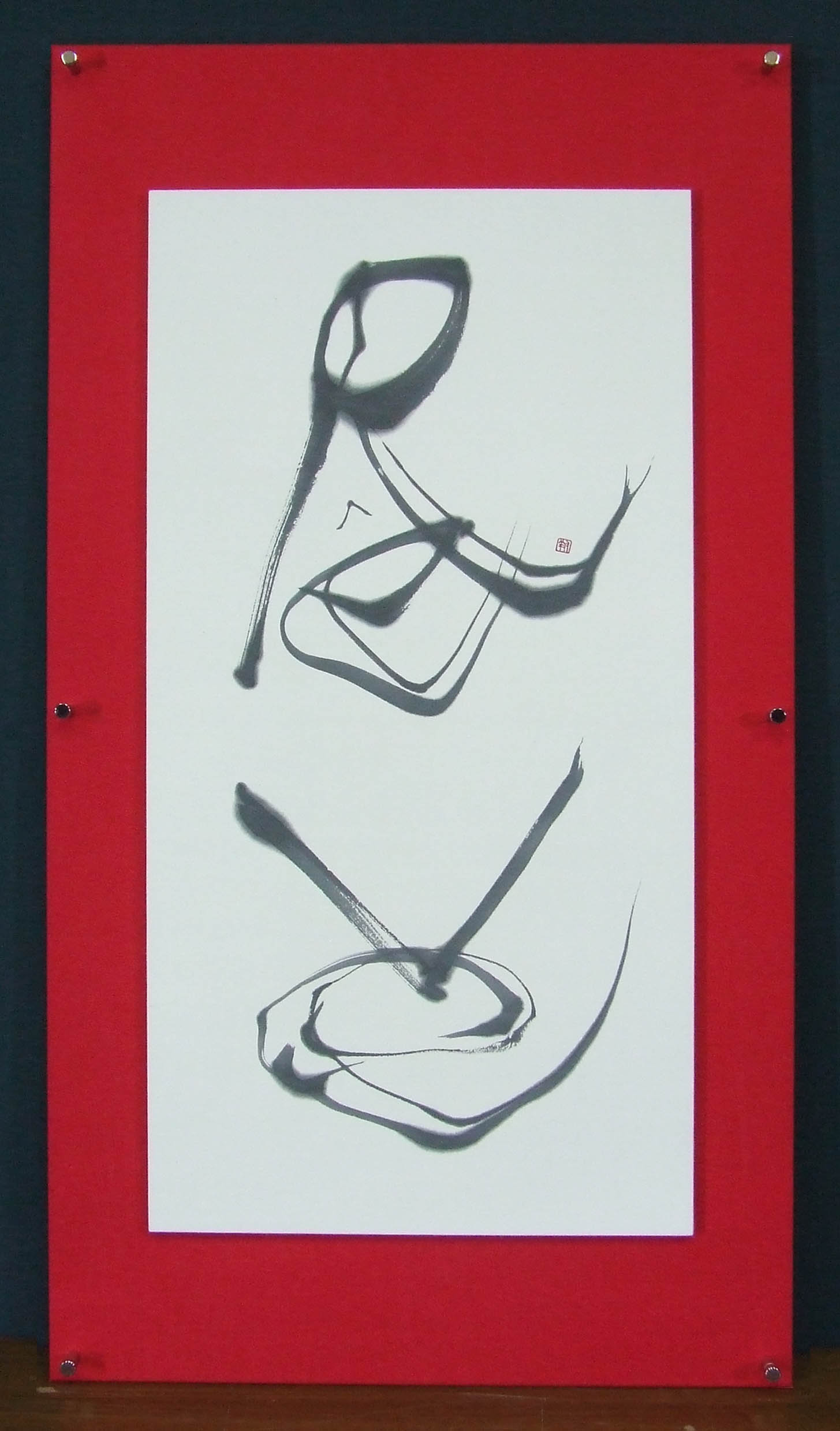 s02-_calligraphie_h17