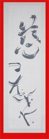 atelier_calligraphie_P17