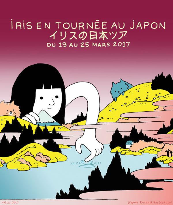 Iris-dessin-brochure