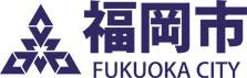 logo_Fukuoka_city_2017