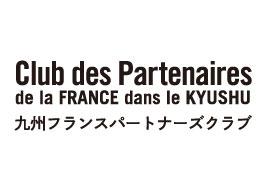 logo_Club-des-Partenaires