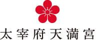 logo_Dazaifu_hauteur-80_migi-15