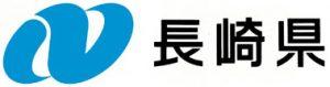 logo_prefecture-Nagasaki