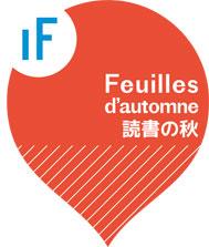 logo_FA-2018