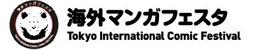 logo_KMF