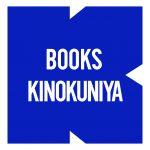 logo_Kinokuniya