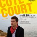 cinema_cote-court_omote_28112017b