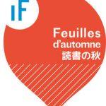 logo_FA-2017