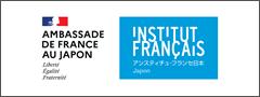 Ambassade de France au Japon / Institut français du Japon