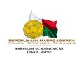 駐日マダガスカル大使館