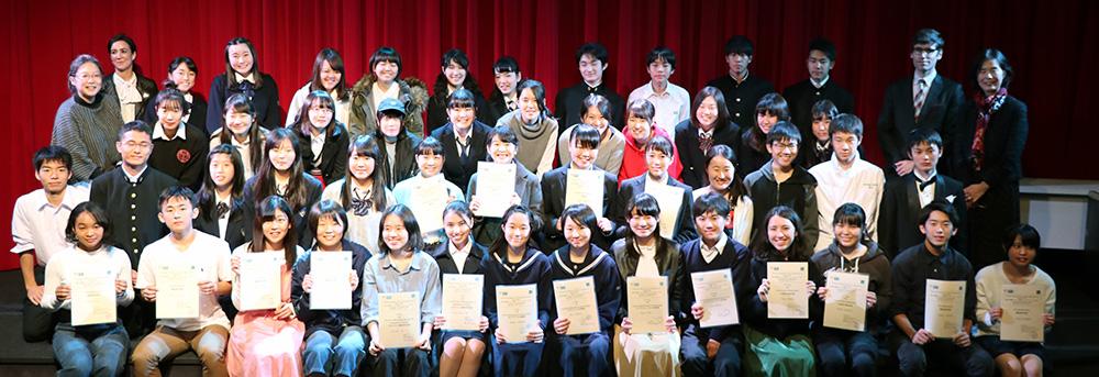 第14回東日本高校生フランス語スケッチコンクール