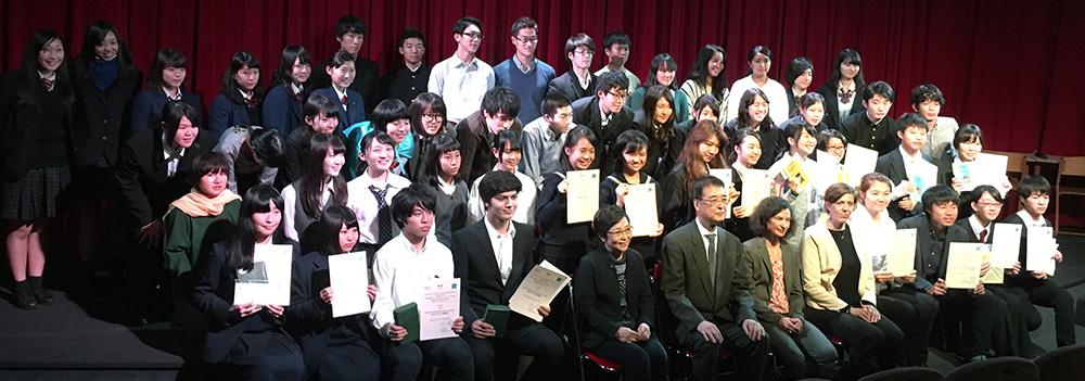 東日本高校フランス語スケッチコンクール2016