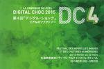 20150109_DC_00