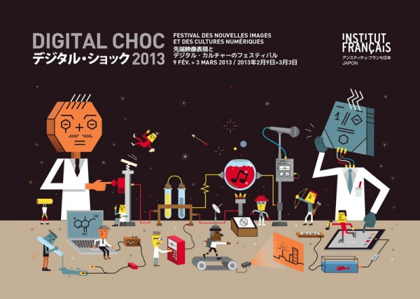 Digital Choc 2013