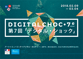 Digital Choc 2018