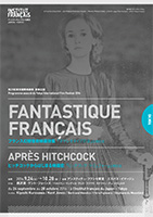 Fantastique français