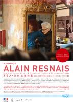 Hommage à Alain Resnais