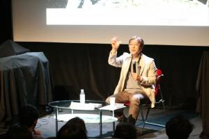 30/05/2014 Conférence : Critique de la raison proliférative
