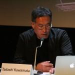 Le Labo vol.5 : Tadashi Kawamata, plasticien, et Vincent Romagny, critique d'art