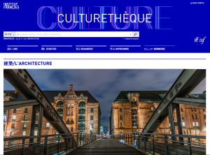 culturetheque4