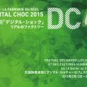 Digital Choc 2015