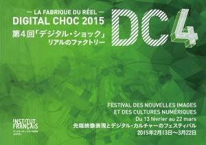 DC4_couv