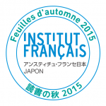 logo_feuillesdautomne2015_outlined