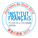 logo_journeedegout2015_outlined