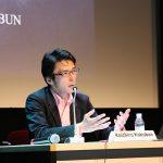 Koichiro Kokubun – Destin de la voix moyenne : sur le jeu et le refoulement dans le langage