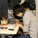 Le Gentil Garçon –  Tokyo Exquise : Lettre de France